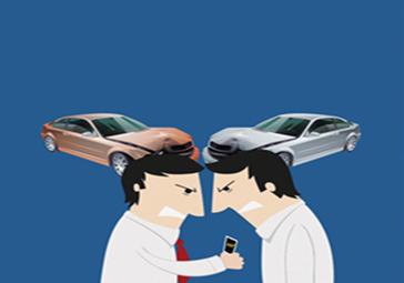 [경찰청] 교통사고 처리절차에 대한 궁금증 해소!