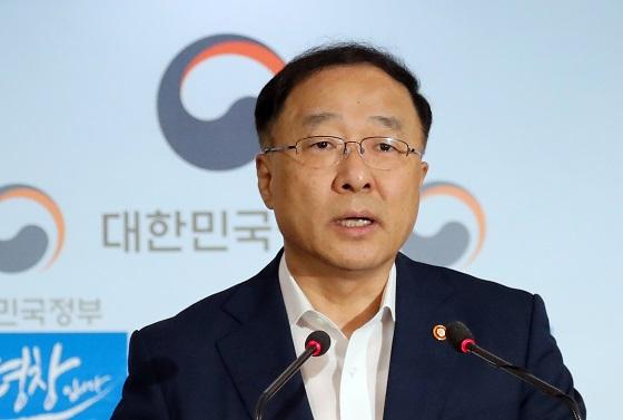 신고리 5·6호기 공론화위원회 출범