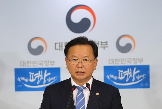 정부조직개편 마무리…중소벤처기업부·소방청·해경청 신설