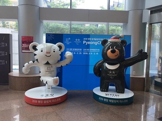 알펜시아 콘서트홀에서도 평창올림픽 공식 마스코트인 수호랑과 반다비를 만날 수 있다.