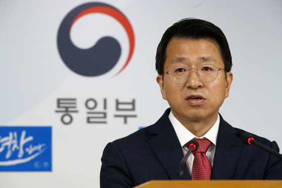"""통일부 """"대북전단 문제, 베를린 구상 후속 조치 일환서 검토"""""""