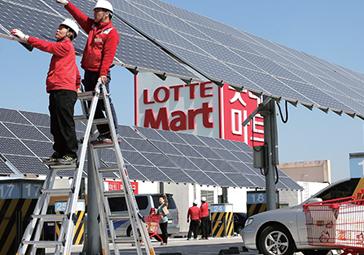 여주 수도권 최대 태양광 발전단지 개발