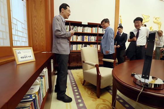 국민 추천 도서로 만든 '대통령의 서재' 공개