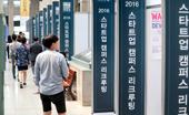 """국민 70% 이상 """"현 정부 임기동안 일자리 문제 좋아질 것"""""""