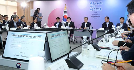 평창동계올림픽·패럴림픽 성공 개최 준비 총력