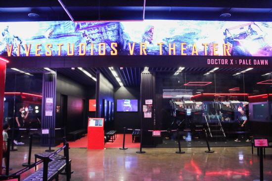 영화를 VR로 즐길 수 있는 시네마 가상현실존