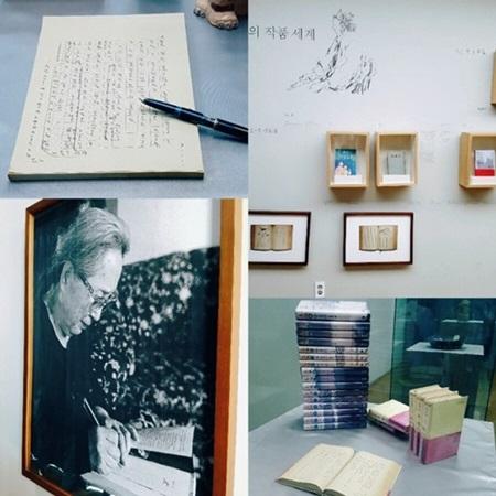 박경리 문학공원에 있는 박경리 문학의 집.