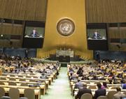 유엔 총회 참석