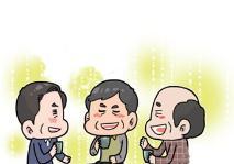[생활법령정보웹툰] 브라보 마이 라이프