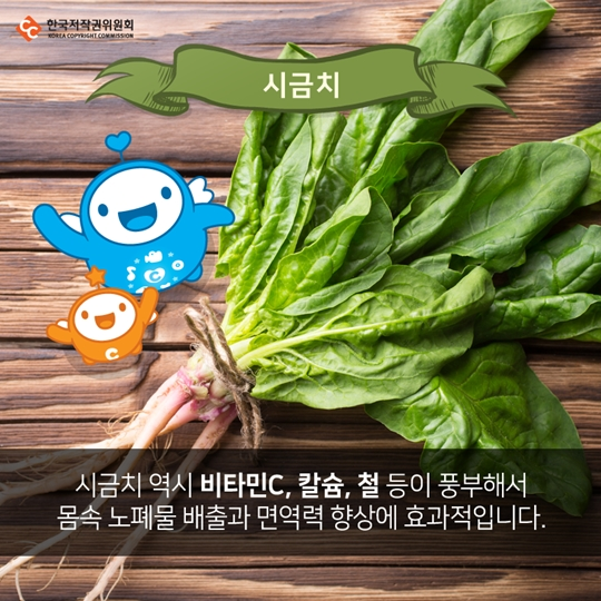 환절기 면역력 강화에 좋은 식품 4가지