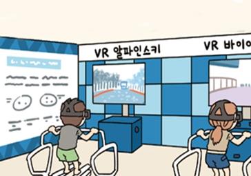 [카툰공감] K-ICT 평창동계올림픽 2018