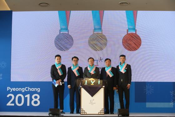 한국에서 열리는 최초의 동계올림픽인 2018 평창 동계올림픽의 메달이 공개됐다.