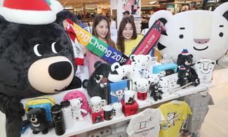 평창올림픽 공식스토어, 개최도시 강릉에 오픈