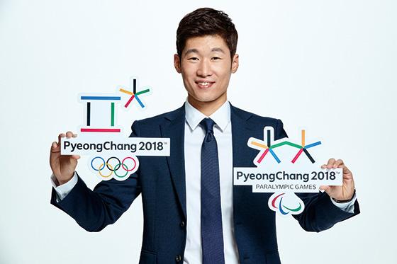 전 축구 국가대표 선수 박지성.(사진=평창동계올림픽 조직위원회)