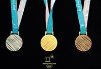 평창동계올림픽 메달 공개