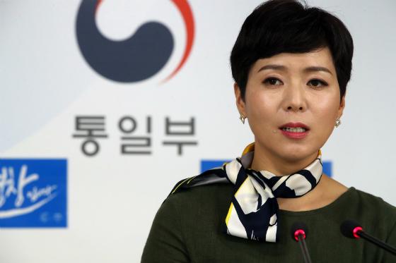 통일부, 北 인권증진 올해 집행계획 국회 보고