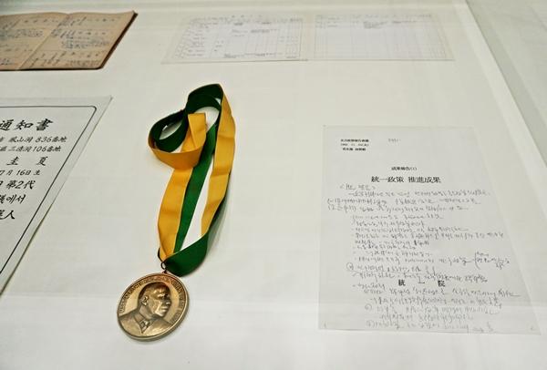 마틴루터킹 비폭력평화상 메달 (김영삼 14대 대통령 기증)