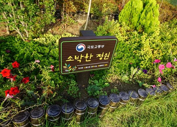 소박한 정원에서 여유를 찾아봅니다.