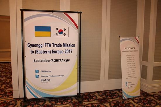 우리나라는 현재 52개국과 FTA가 발효돼 있다.