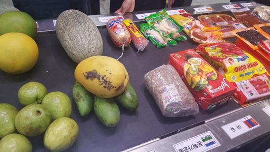 금지반입품목 음식들