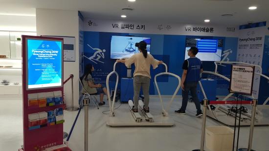 VR 알파인 스키를 이용중인 시민.