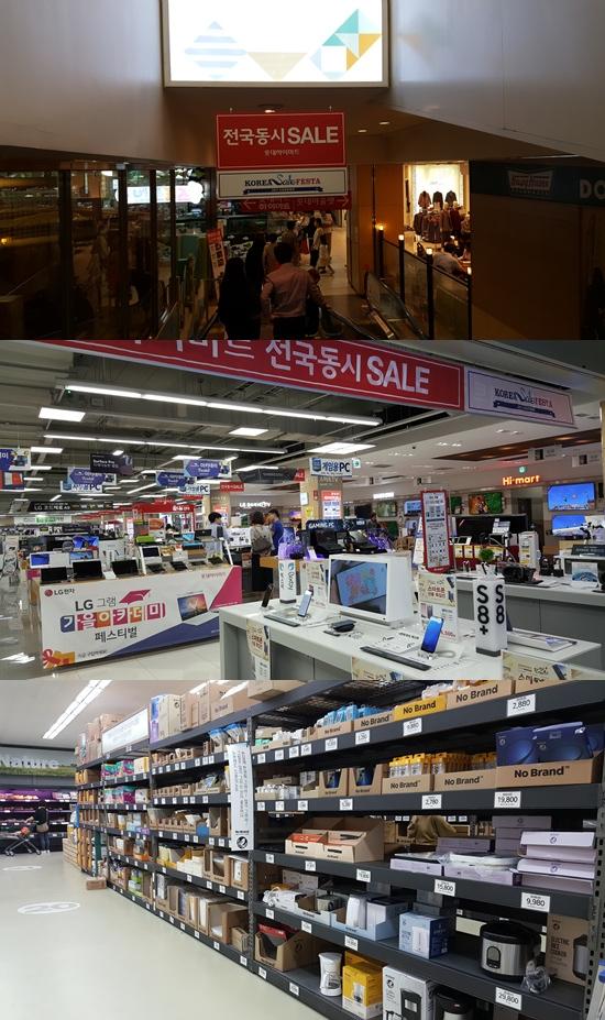 코리아세일페스타와 황금연휴가 시작되면서 많은 사람들이 쇼핑을 하고 있다.