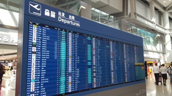 인천국제공항.