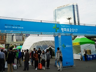 서울로 7017에서 즐긴 '한반도 평화 트래킹'