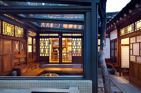 올해의 한옥대상에 '천연동 한옥'…한옥 현대화 구현