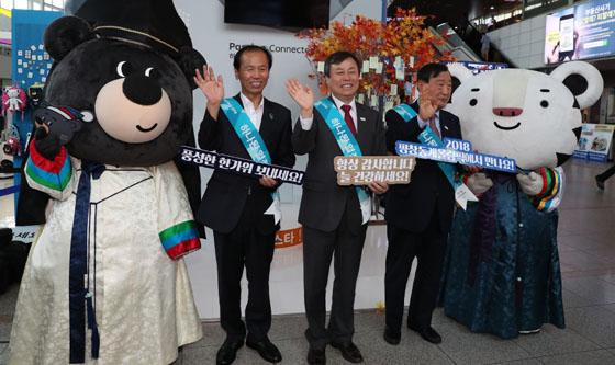 평창동계올림픽·패럴림픽 범정부 홍보 나선다