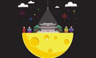 20일 한복의 날…경복궁 달빛아래 한복패션쇼
