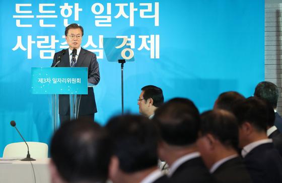 지역 기반형 사회적경제 기업 육성한다