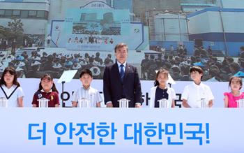 고리 1호기 영구정지 선포식