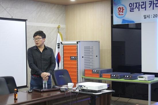 (주)오디에이테크놀로지 김정석 대표.