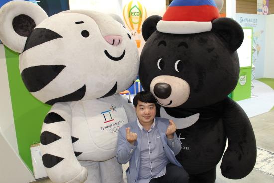 친환경 대전에 나타난 수호랑과 반다비.