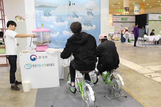열심히 자전거 페달을 밟으면 솜사탕이 나온다.