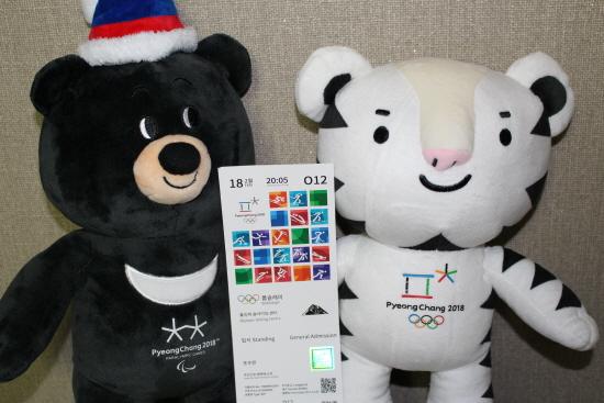 평창동계올림픽 티켓. 수호랑 반다비와 함께~