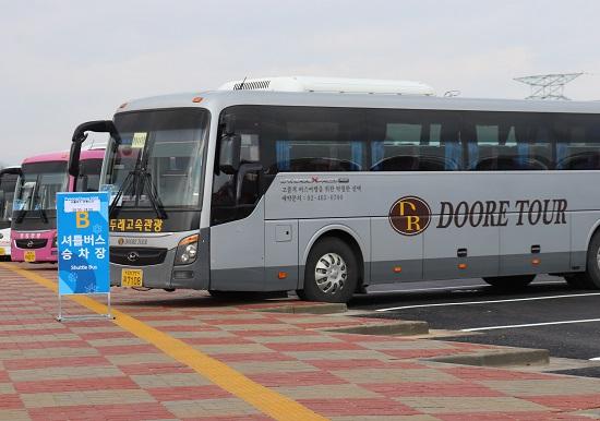평창동계올림픽 동안 경기장을 오갈 셔틀버스 정류장