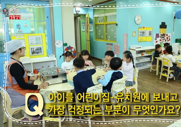 어린이 급식 관리 지원
