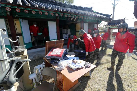포항 지진피해 민간주택 1229곳 안전점검 실시