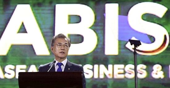 아세안 기업투자서밋(ABIS)에 특별연설자로 참석해 아세안과 한국이 중요한 동반자임을 다음과 같