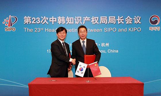 한·중 특허청장 회담, 양국 경제협력 재점화