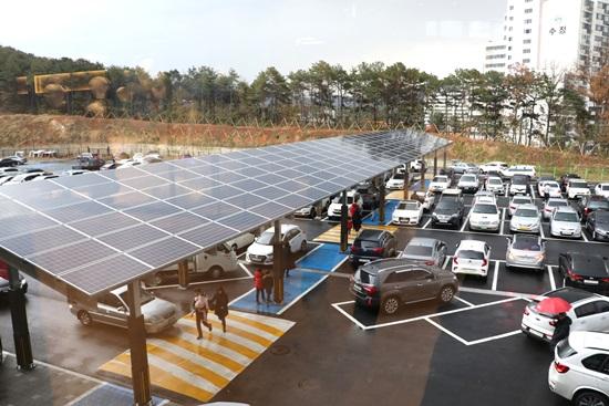태양광 발전 시설