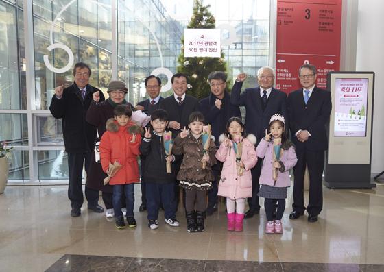 국립한글박물관은 통산 관람객 60만명 돌파를 기념해 29일 기념행사를 개최한다. (사진 = 국립한글박물관)