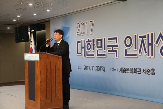 환영사를 전하는 한국과학창의재단 박태현 이사장.
