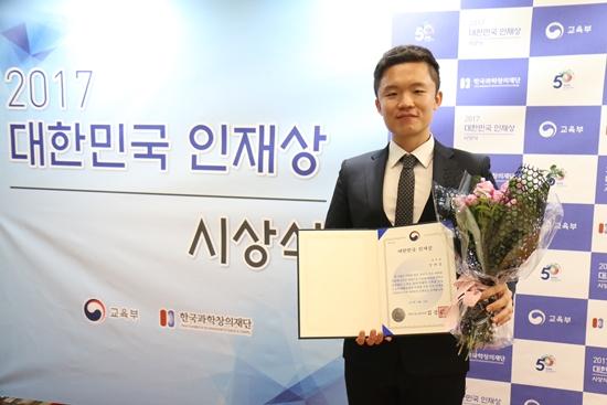 대한민국 인재상을 수상한 카이스트 기계공학 석사 강대겸씨.