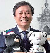 """""""평창동계올림픽, 평화·화합·치유의 상징될 것"""""""