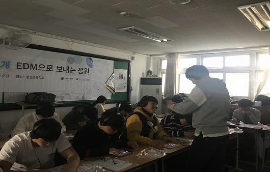 김무곤 담임선생님이 호윤태 학생의 음악을 들으며 미소를 띄었다.