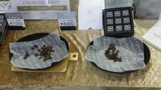 서울대학교 지주회사 밥스누에서 만든 초콜릿 2종.