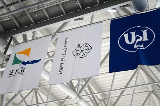 좌측부터 강원도, 대한빙상경기연맹(Korea Skating Union),국제빙상경기연맹(ISU) 깃발